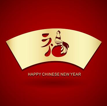 Point sur le Nouvel An Chinois